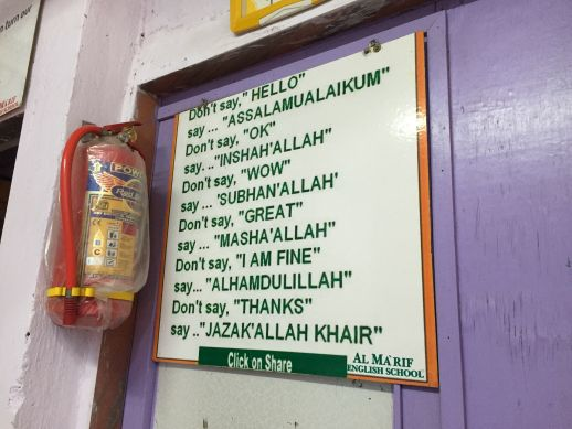 Poster from inside the Al Ma'Rif English School, recently established by the local Muslim community to teach various Arabic and Urdu classes to younger children.