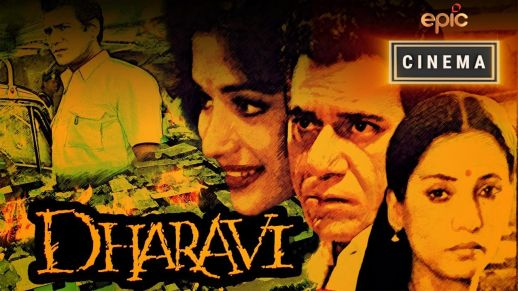 Poster for the film Dharavi source: https://www.youtube.com, uploaded by the Epic Channel