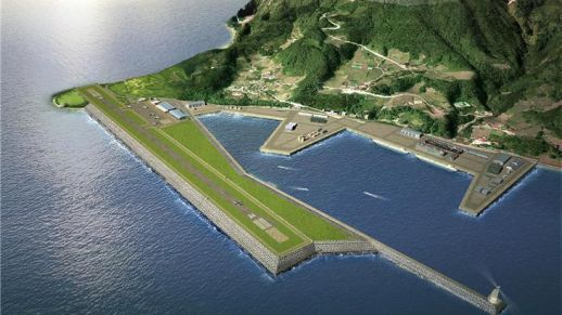 The original plan of the airport is to build with the rocks obtained from the island, however there are no takers who are willing to take the project up, concerned that the material is not suitable.
