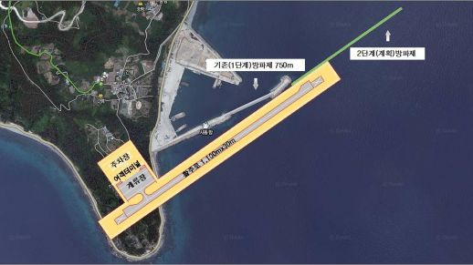 Plan of Ulleung-Airport